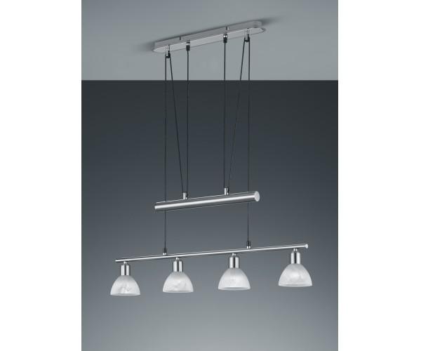 Pendellampe 4flammig mit E14 LED Lampenschirme silber Esstischlampe Küchenlampe